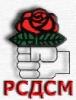 РСДСМ